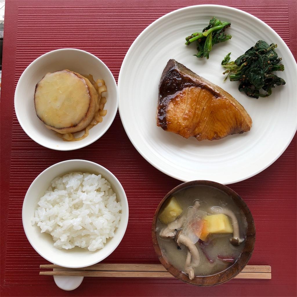 f:id:oyako-kitchen268:20180115195804j:image
