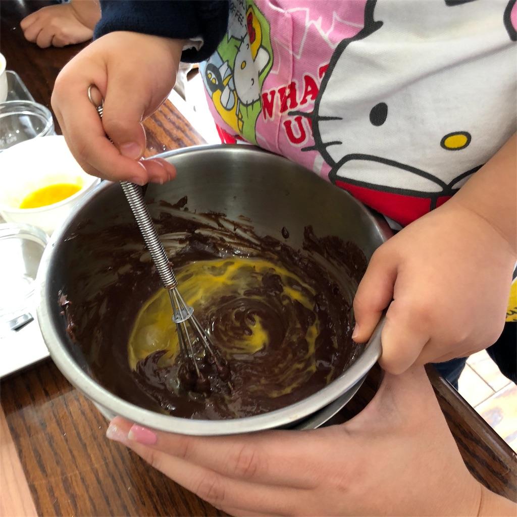 f:id:oyako-kitchen268:20180213122817j:image