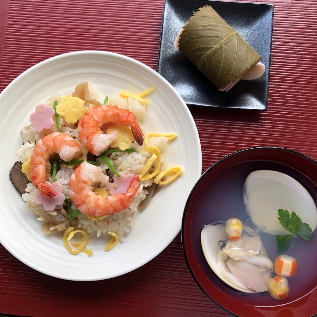 f:id:oyako-kitchen268:20180303140757j:image