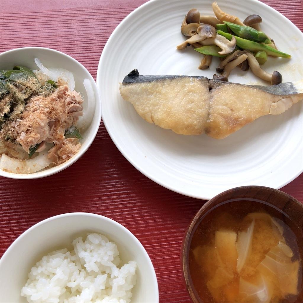 f:id:oyako-kitchen268:20180311150029j:image