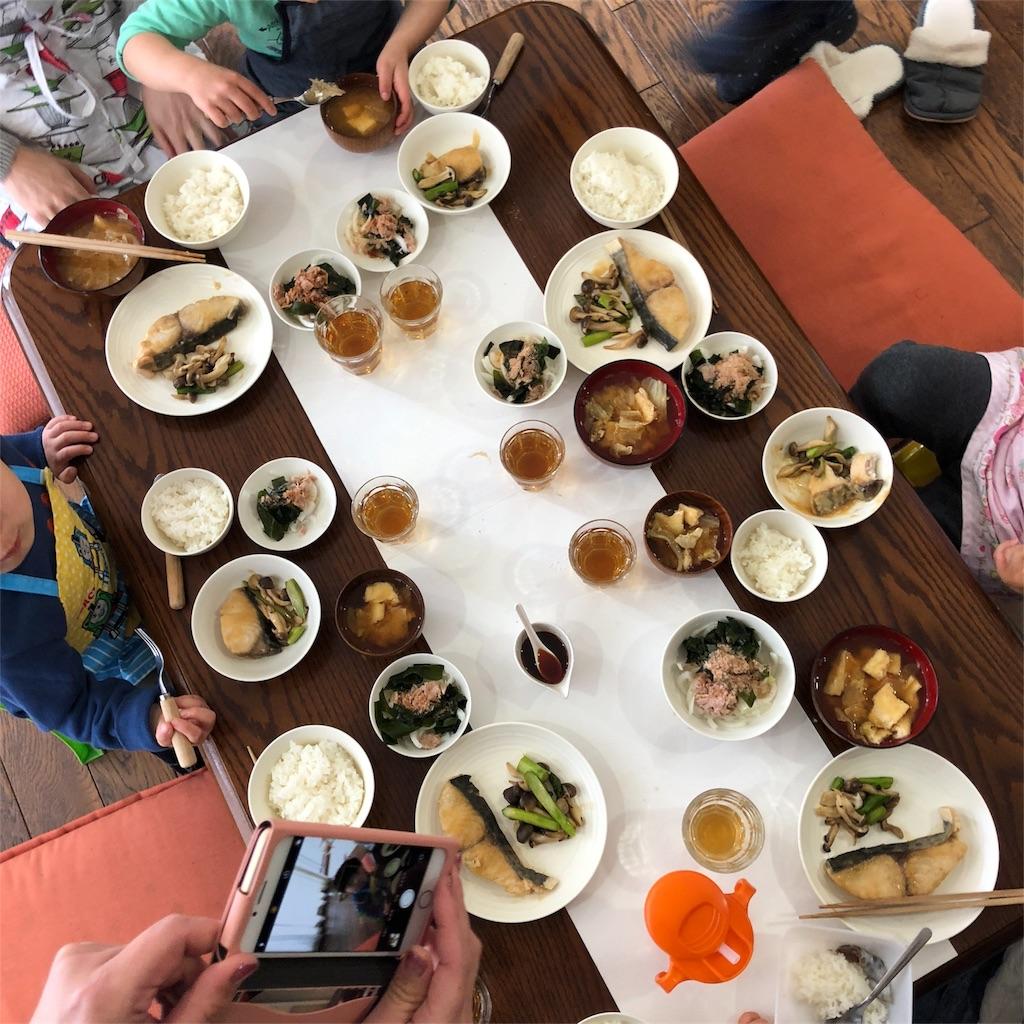 f:id:oyako-kitchen268:20180311213531j:image
