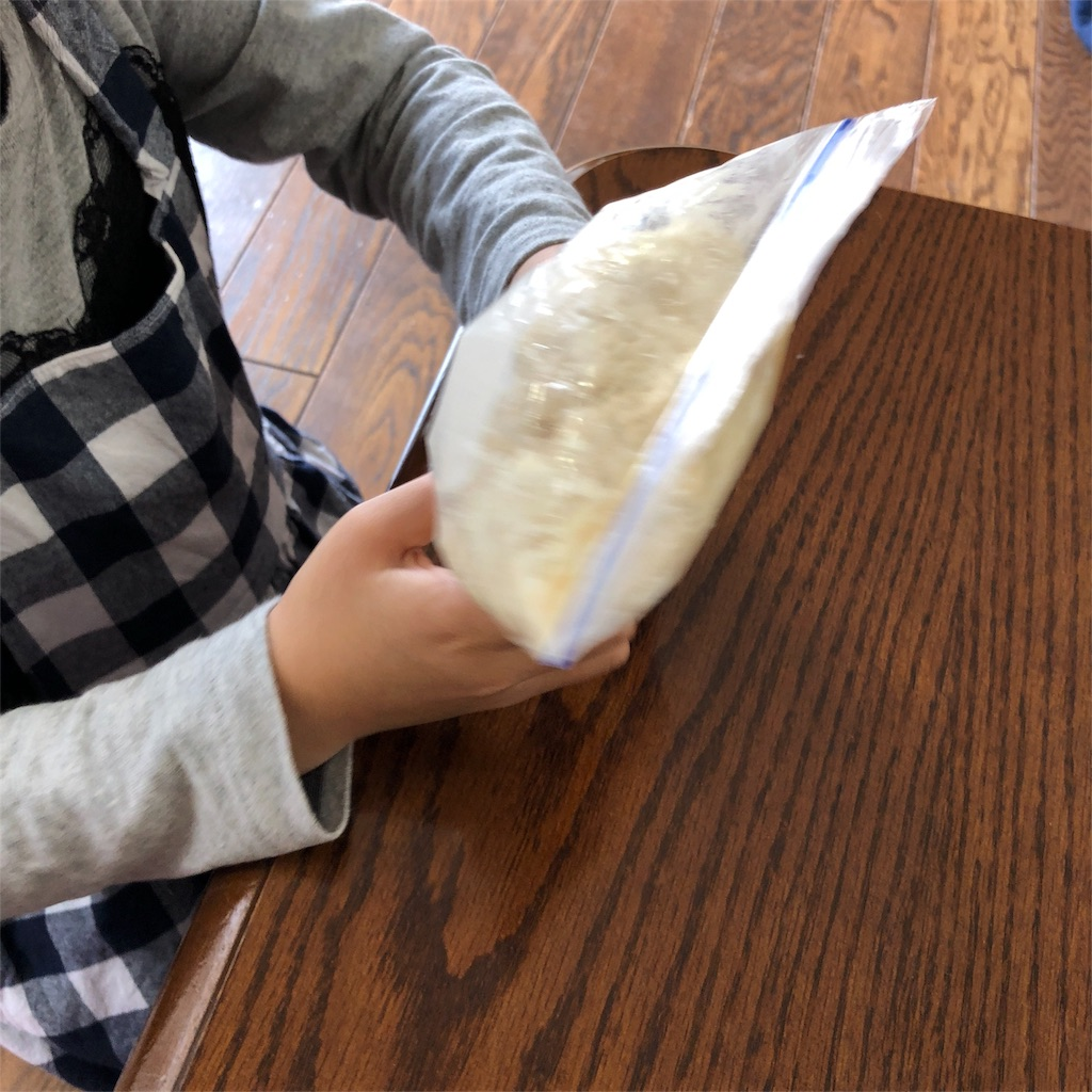 f:id:oyako-kitchen268:20180320075514j:image