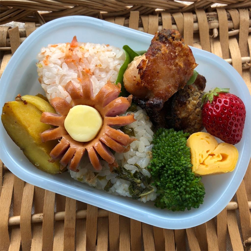 f:id:oyako-kitchen268:20180401103119j:image