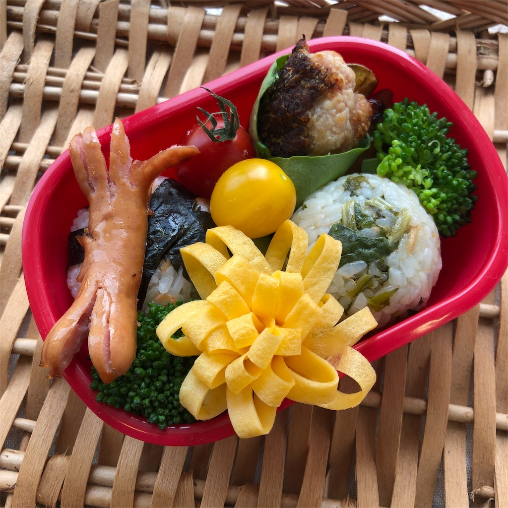 f:id:oyako-kitchen268:20180401103600j:image