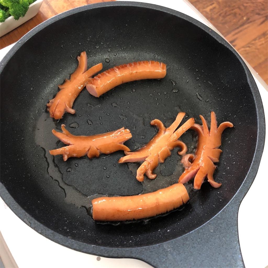 f:id:oyako-kitchen268:20180405082639j:image