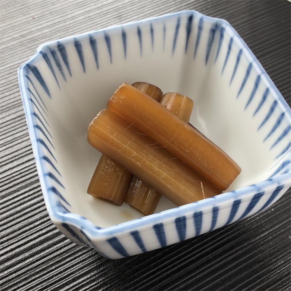 f:id:oyako-kitchen268:20180417222100j:image