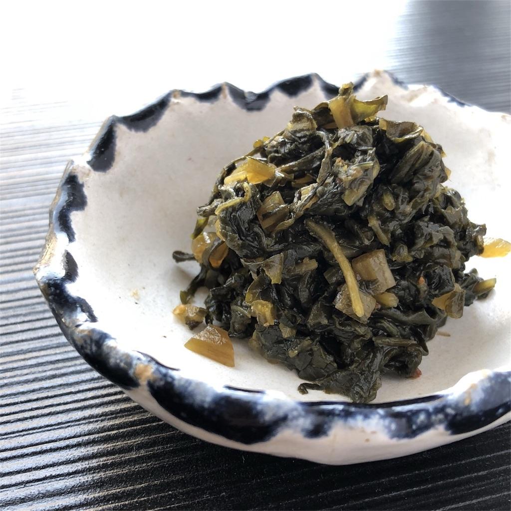 f:id:oyako-kitchen268:20180420131818j:image