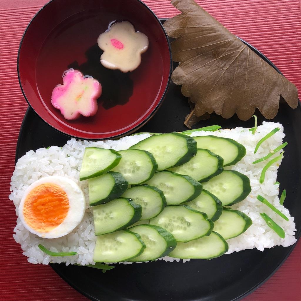 f:id:oyako-kitchen268:20180507113828j:image