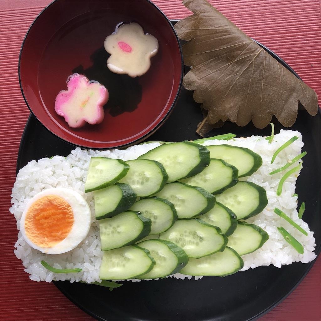 f:id:oyako-kitchen268:20180507115045j:image