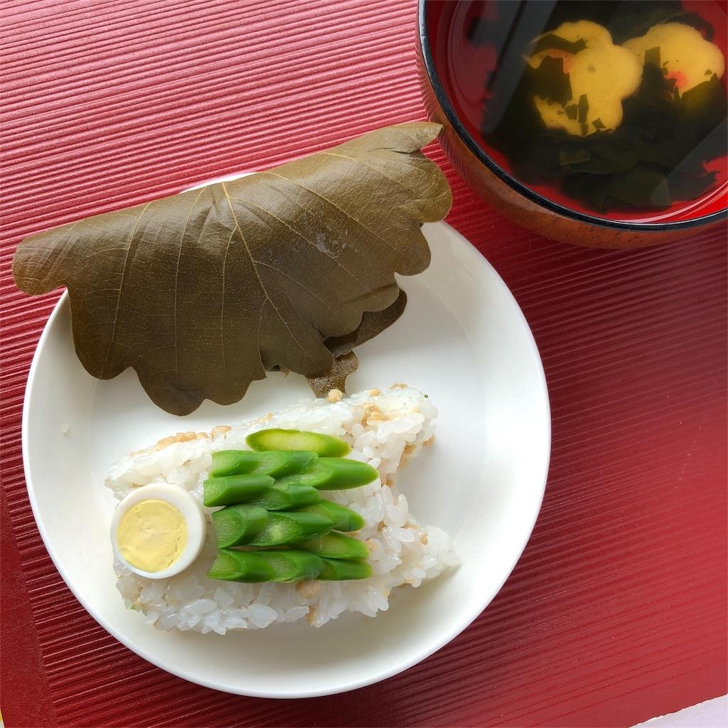 f:id:oyako-kitchen268:20180507142331j:image