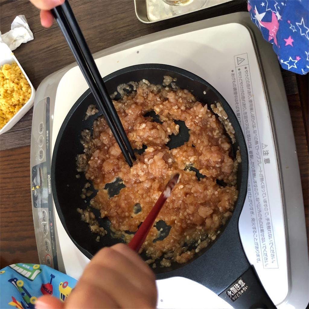 f:id:oyako-kitchen268:20180507142853j:image