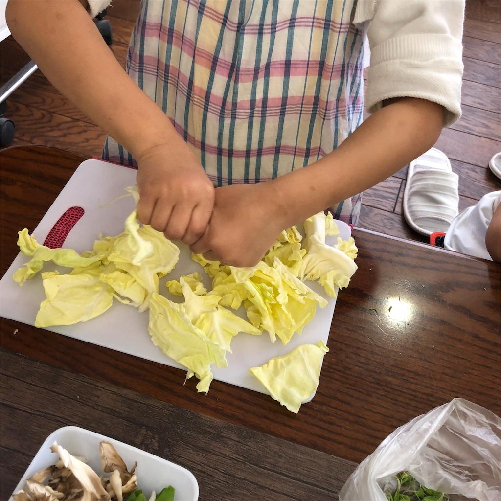 f:id:oyako-kitchen268:20180507145719j:image