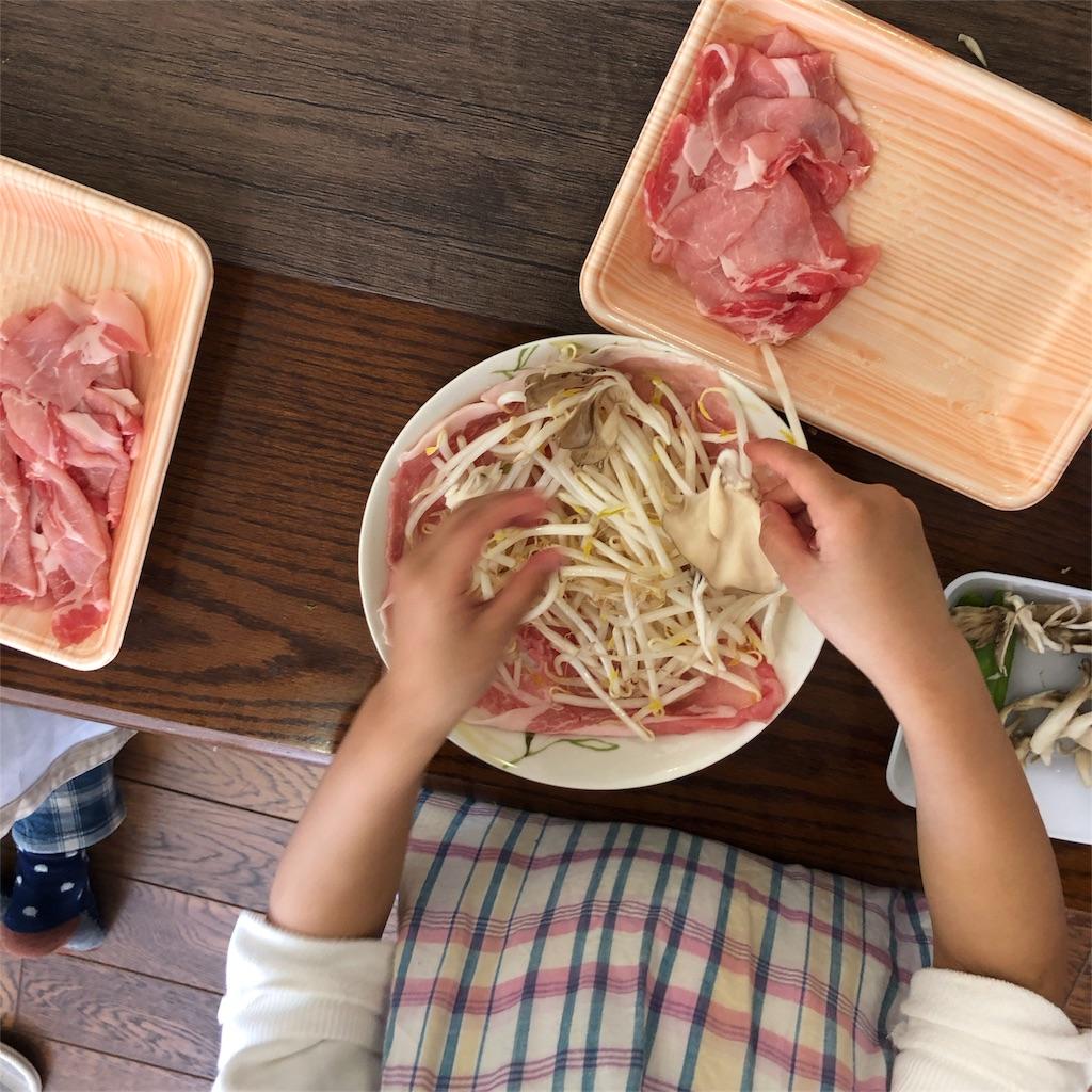 f:id:oyako-kitchen268:20180507145941j:image