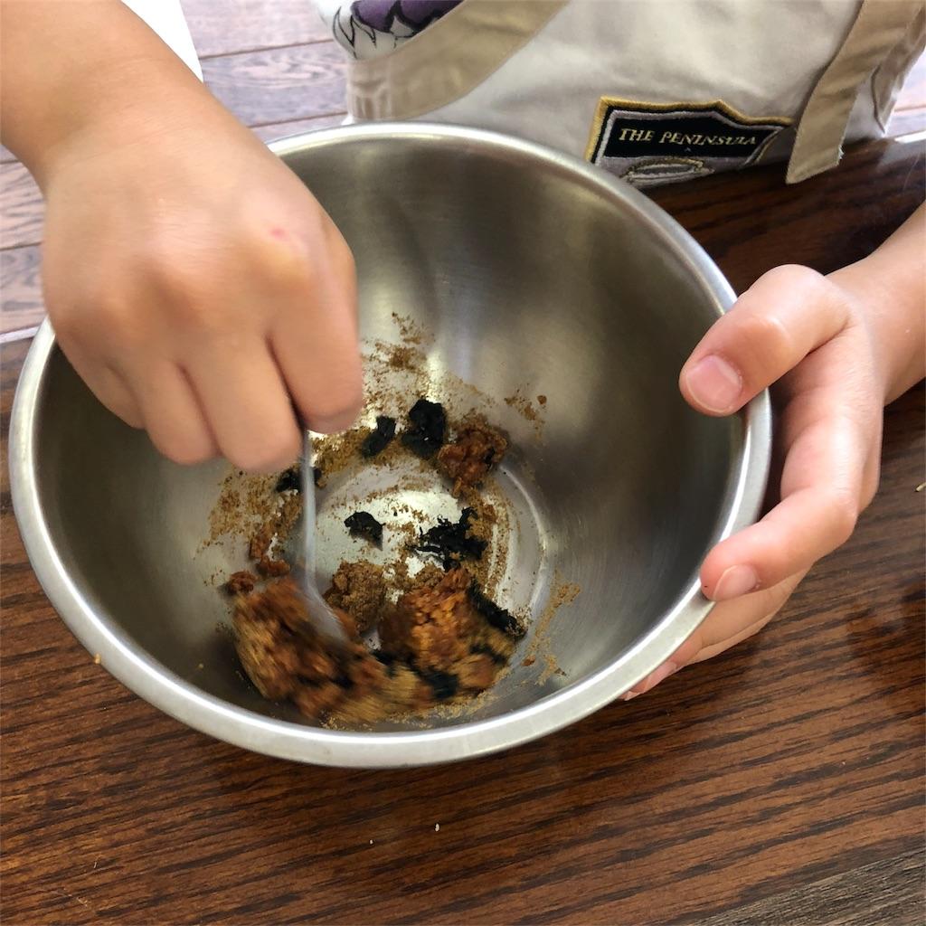 f:id:oyako-kitchen268:20180507150246j:image