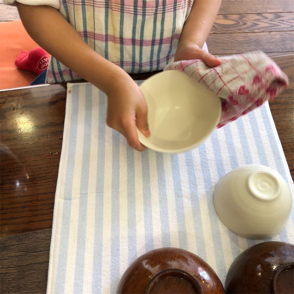 f:id:oyako-kitchen268:20180507151745j:image
