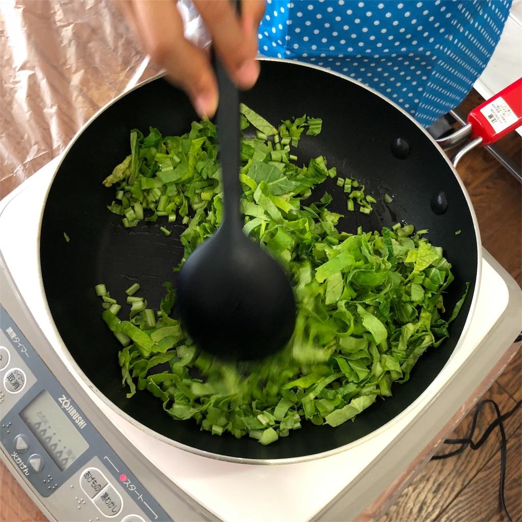 f:id:oyako-kitchen268:20180614122717j:image