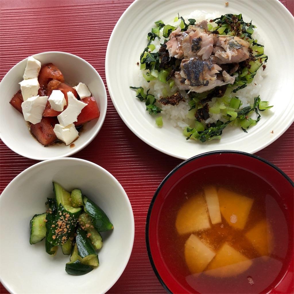 f:id:oyako-kitchen268:20180618115428j:image