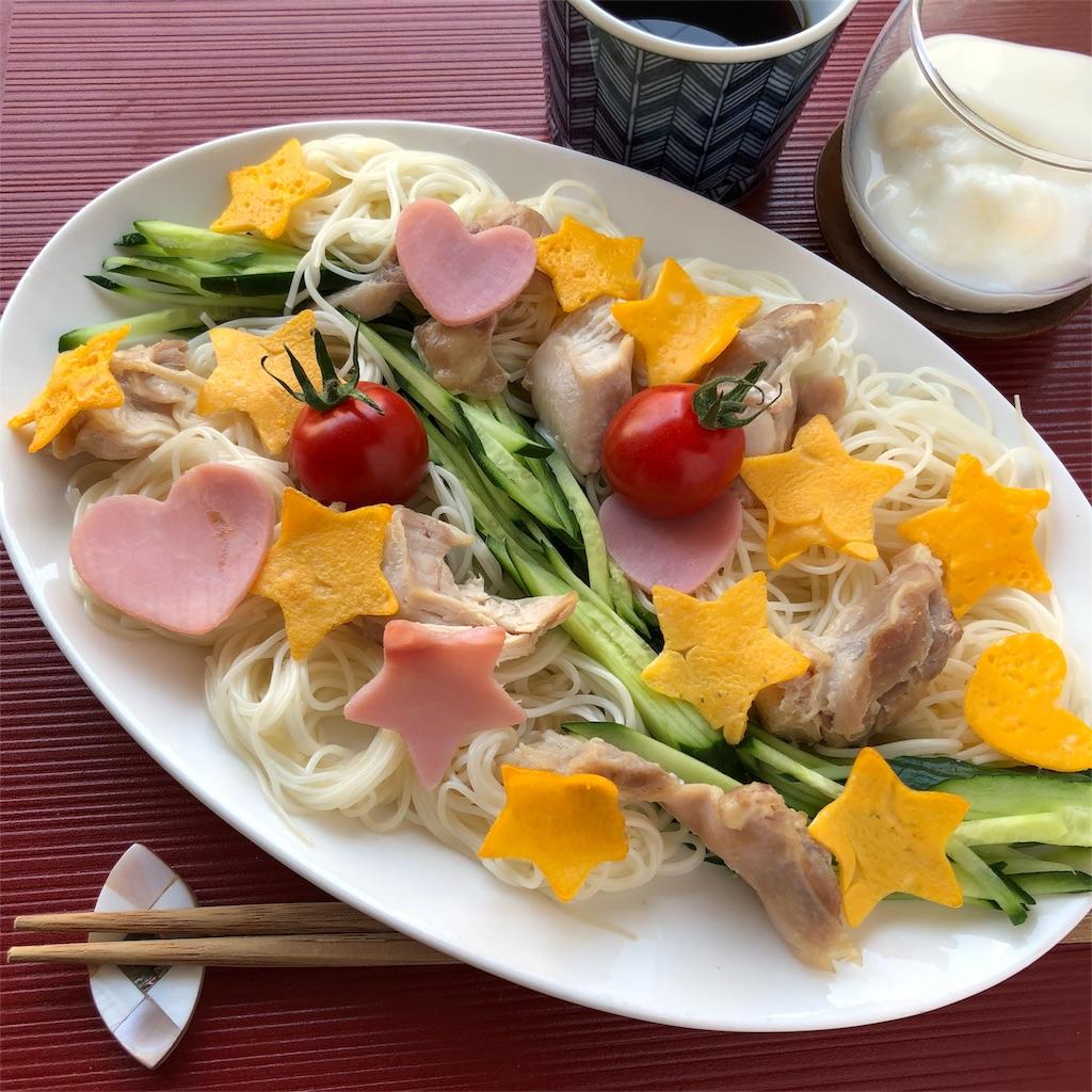 f:id:oyako-kitchen268:20180626161223j:image