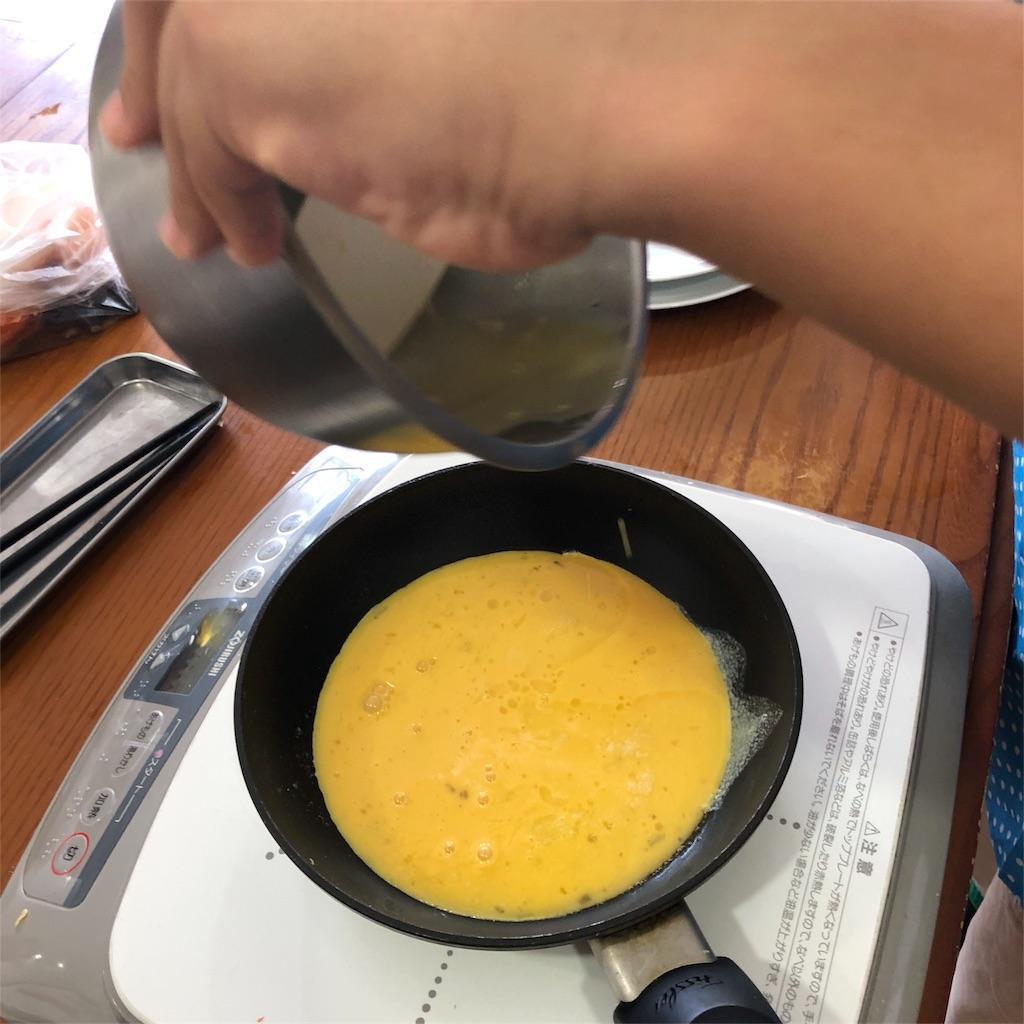 f:id:oyako-kitchen268:20180731212341j:image