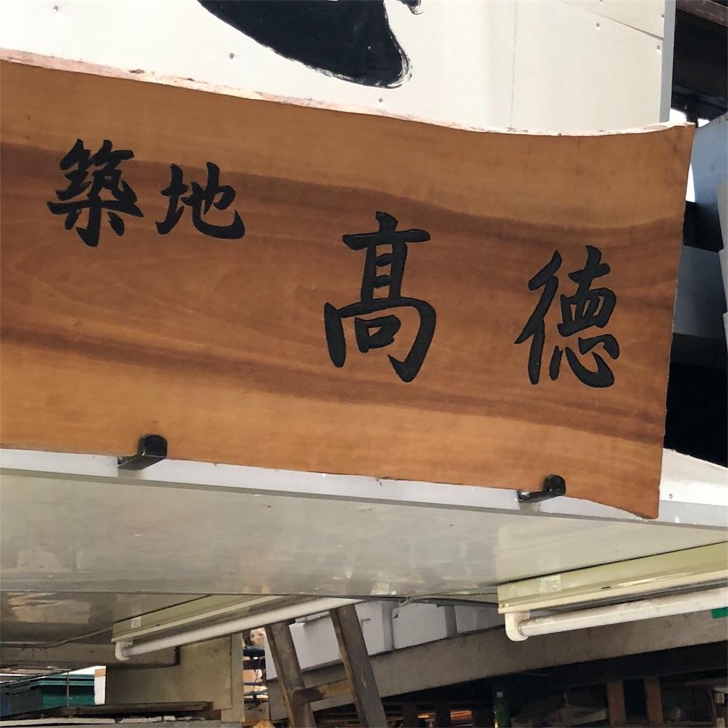 f:id:oyako-kitchen268:20180819070543j:image