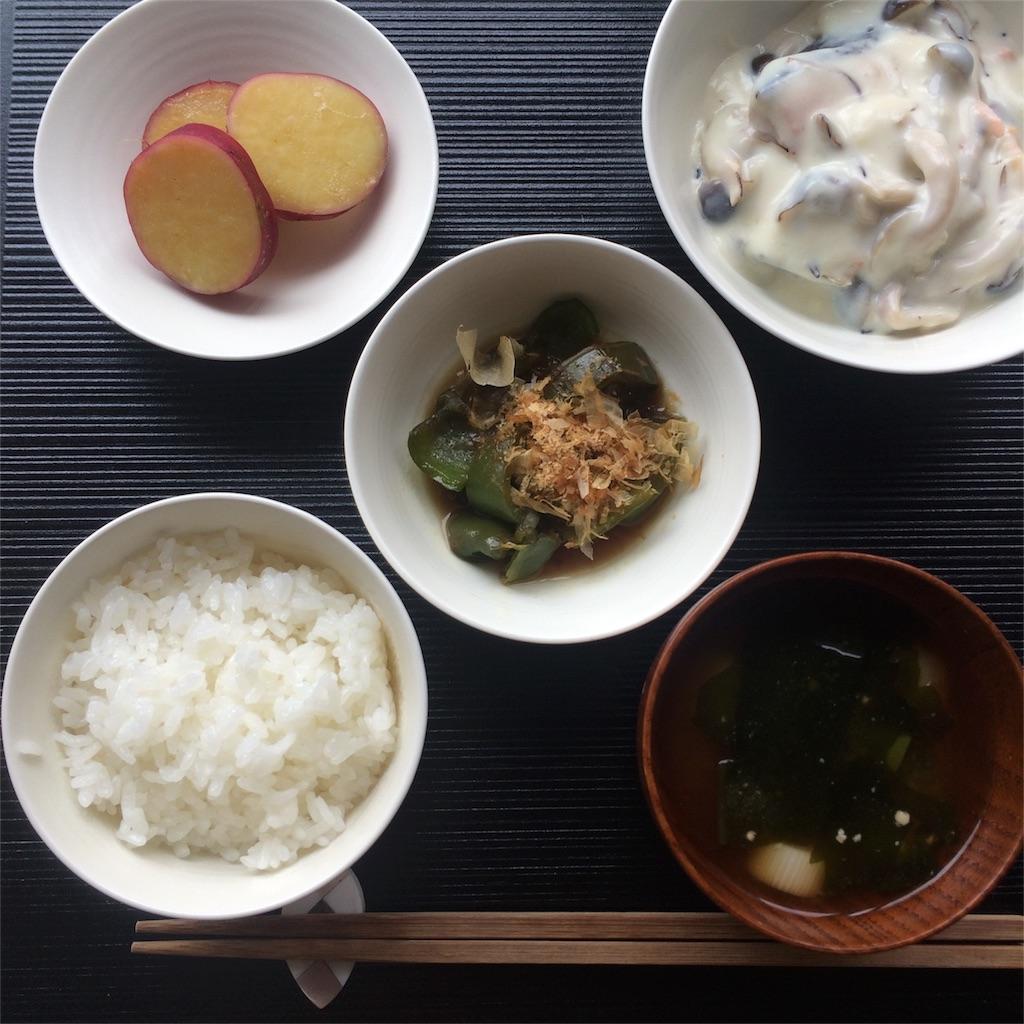f:id:oyako-kitchen268:20180820221814j:image