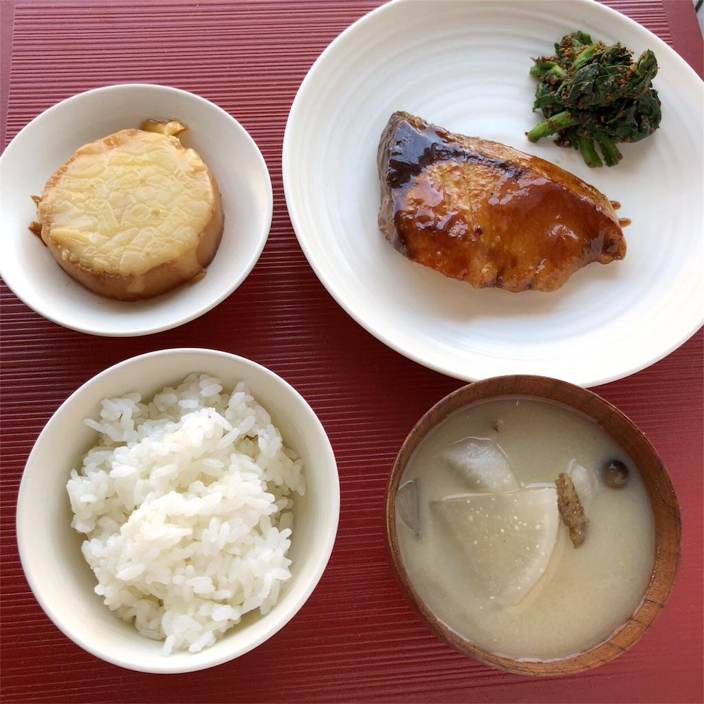 f:id:oyako-kitchen268:20180820222031j:image
