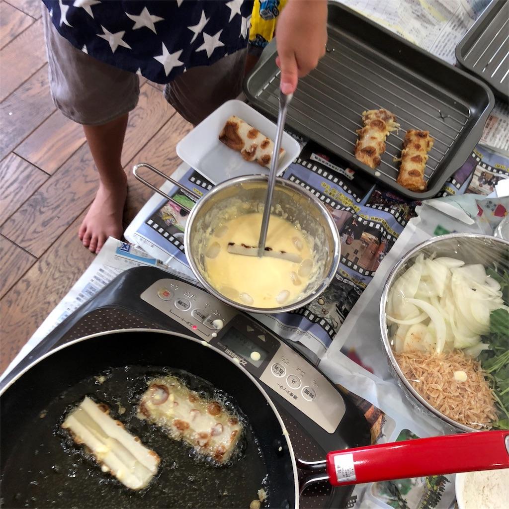 f:id:oyako-kitchen268:20180821200554j:image