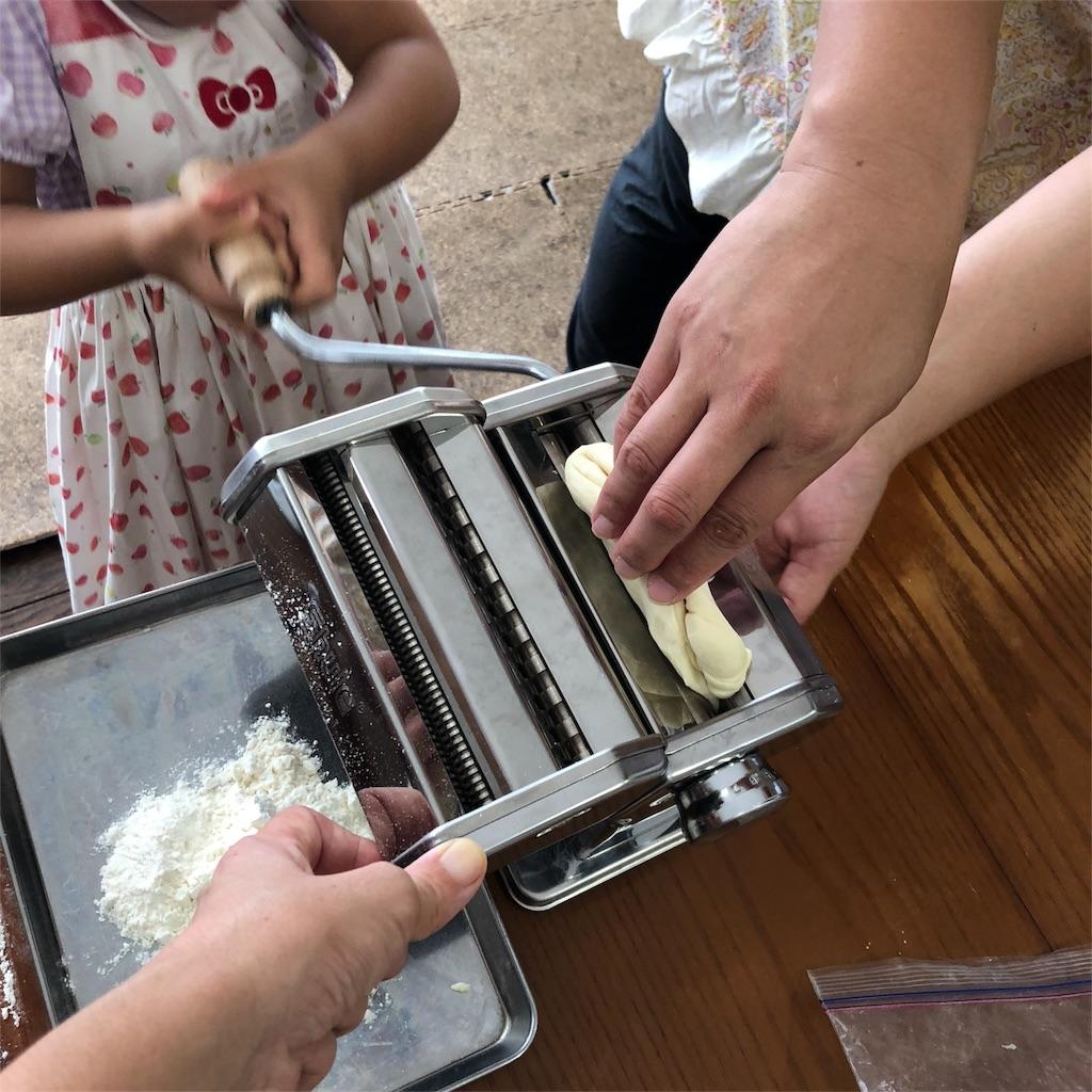 f:id:oyako-kitchen268:20180824171112j:image