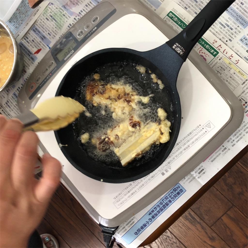 f:id:oyako-kitchen268:20180824171129j:image