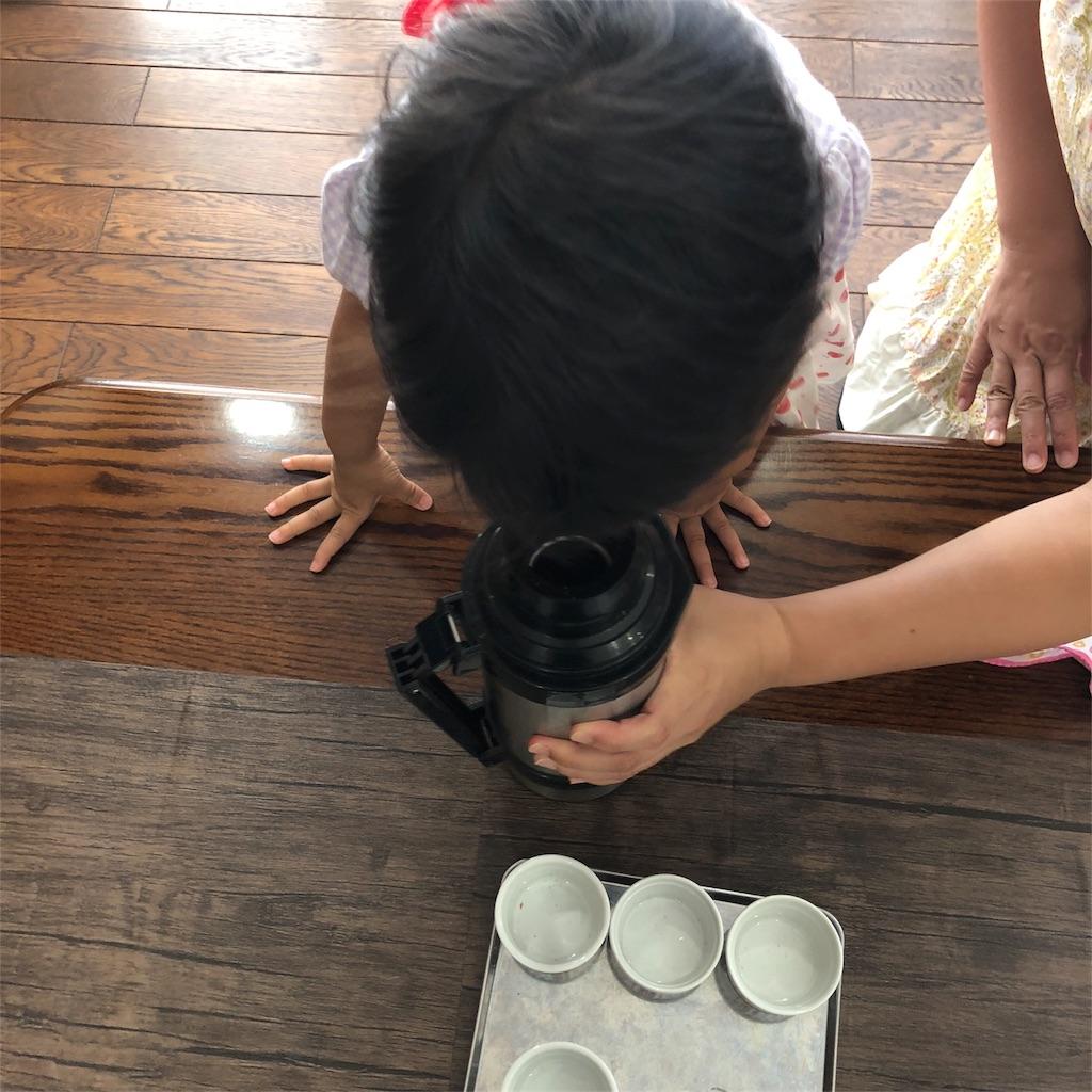 f:id:oyako-kitchen268:20180824171141j:image