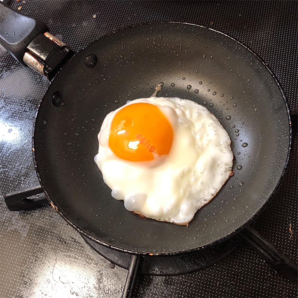 f:id:oyako-kitchen268:20180828232832j:image