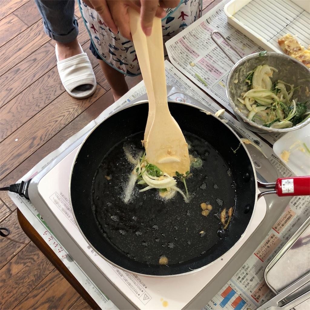 f:id:oyako-kitchen268:20180919165219j:image