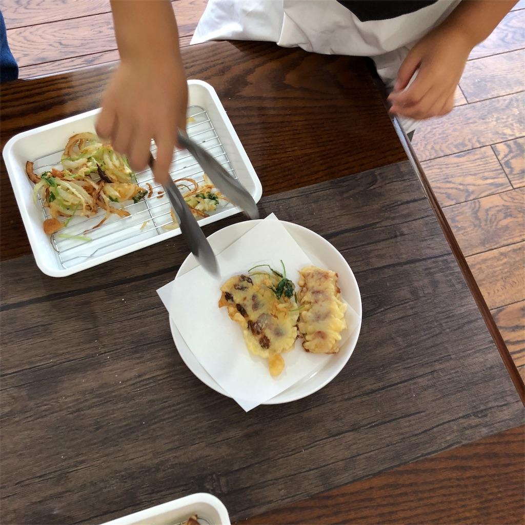 f:id:oyako-kitchen268:20180919165226j:image