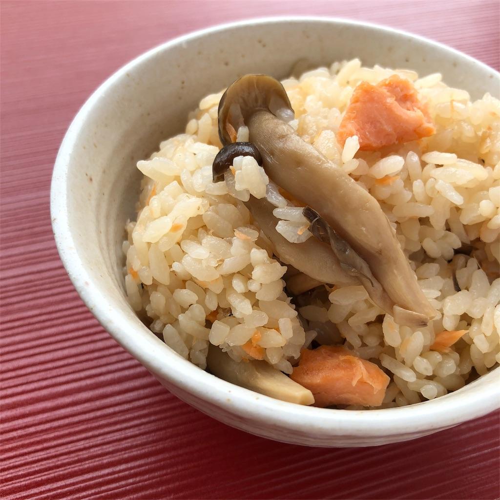 f:id:oyako-kitchen268:20180919171856j:image