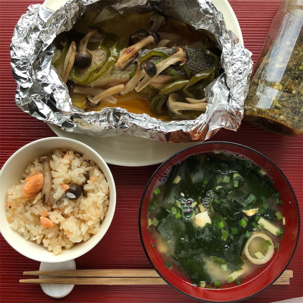 f:id:oyako-kitchen268:20180919172747j:image