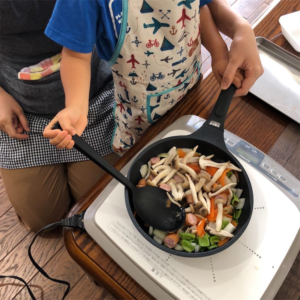 f:id:oyako-kitchen268:20181019134822j:image