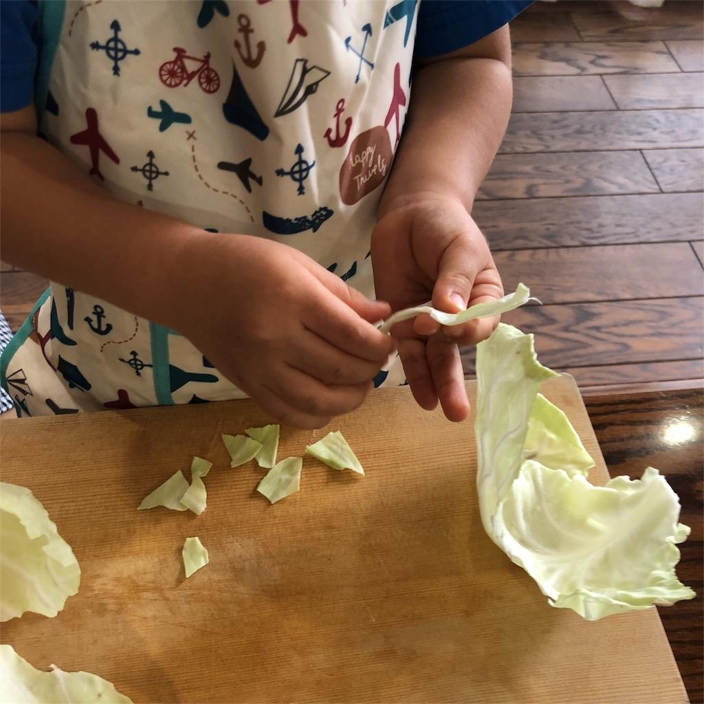 f:id:oyako-kitchen268:20181019134832j:image