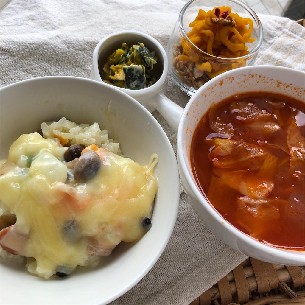 f:id:oyako-kitchen268:20181019134835j:image