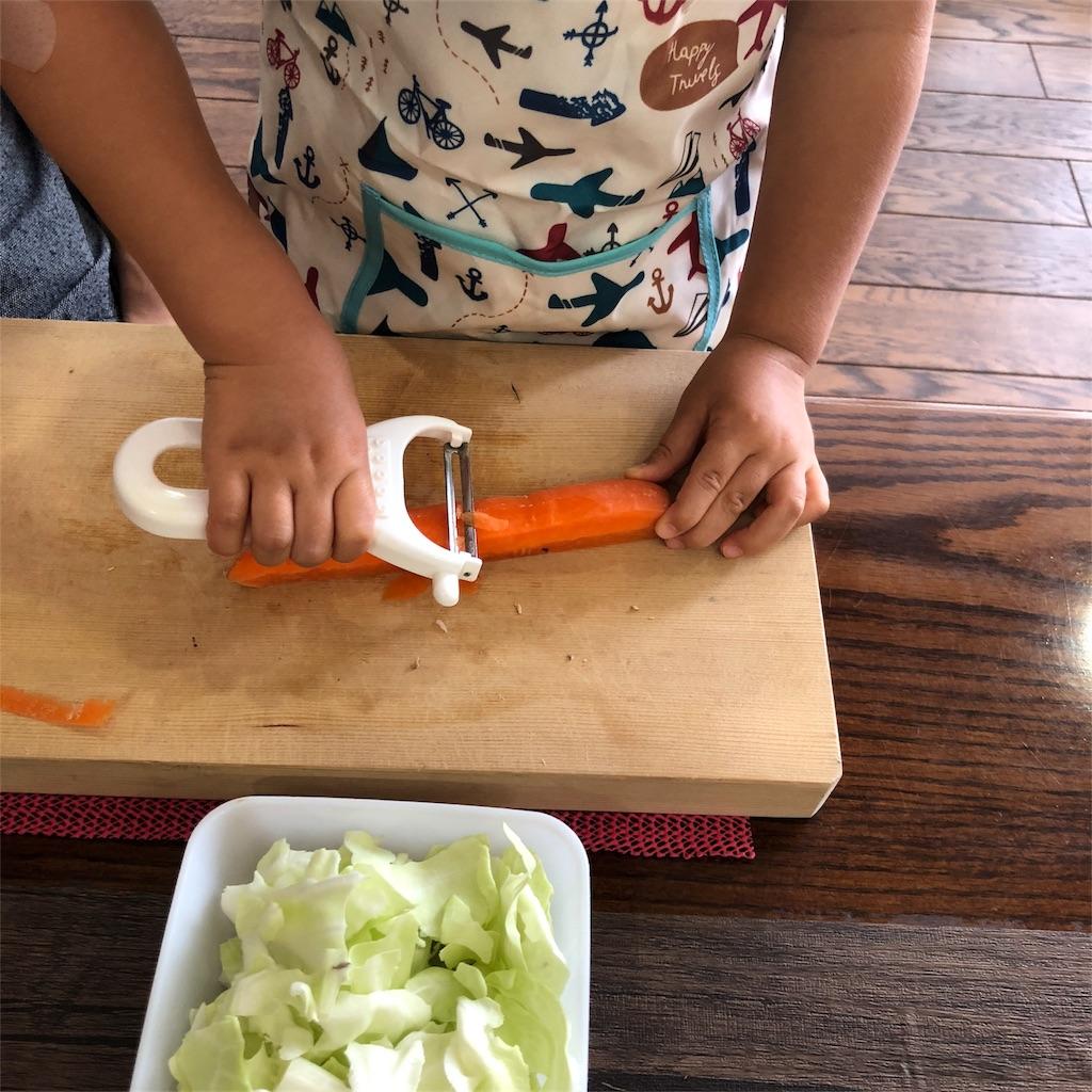 f:id:oyako-kitchen268:20181019134846j:image