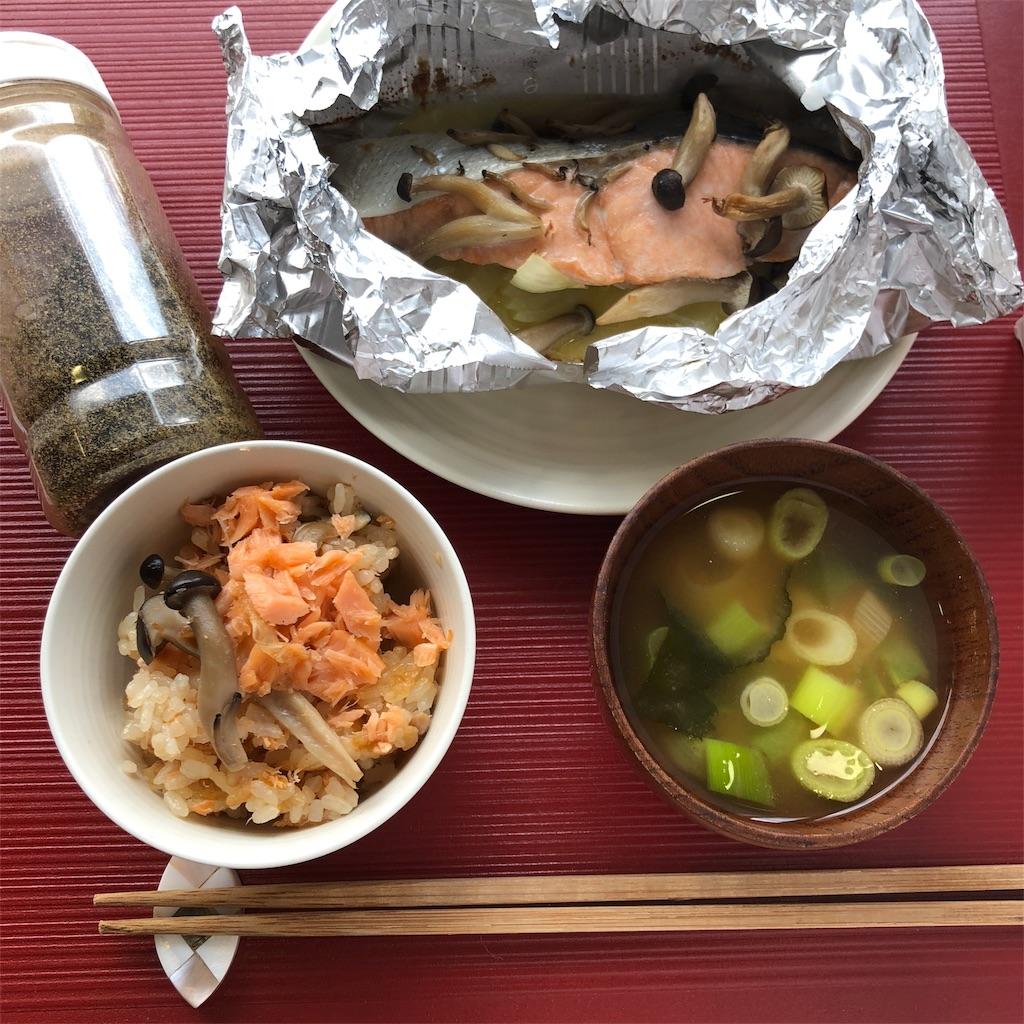 f:id:oyako-kitchen268:20181105120148j:image