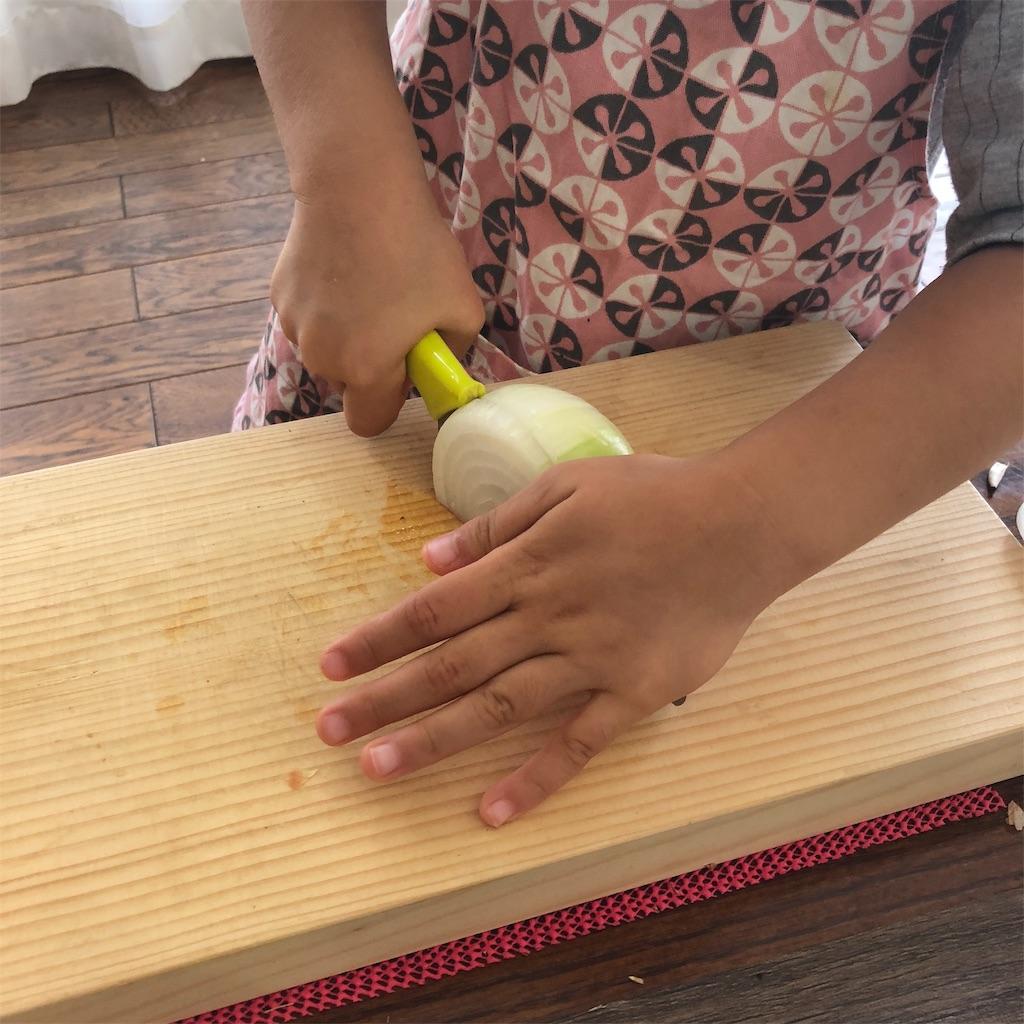 f:id:oyako-kitchen268:20181105120155j:image
