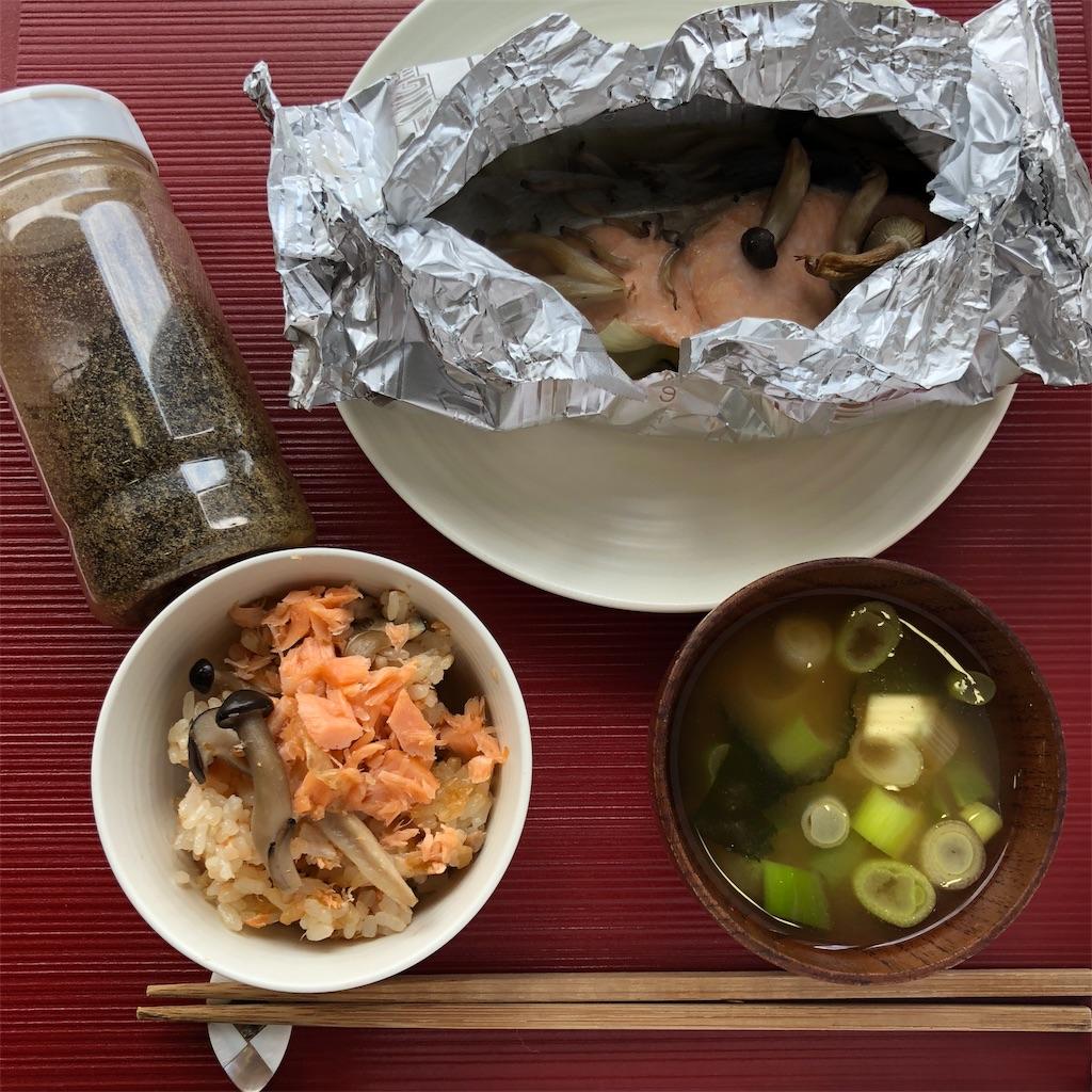 f:id:oyako-kitchen268:20181105120924j:image