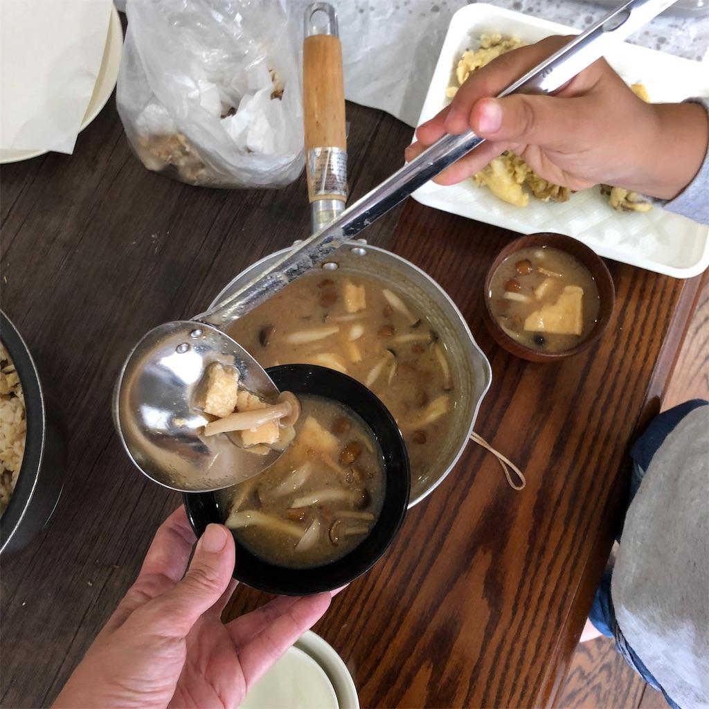 f:id:oyako-kitchen268:20181105130810j:image
