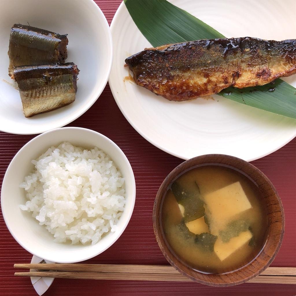 f:id:oyako-kitchen268:20181105133318j:image