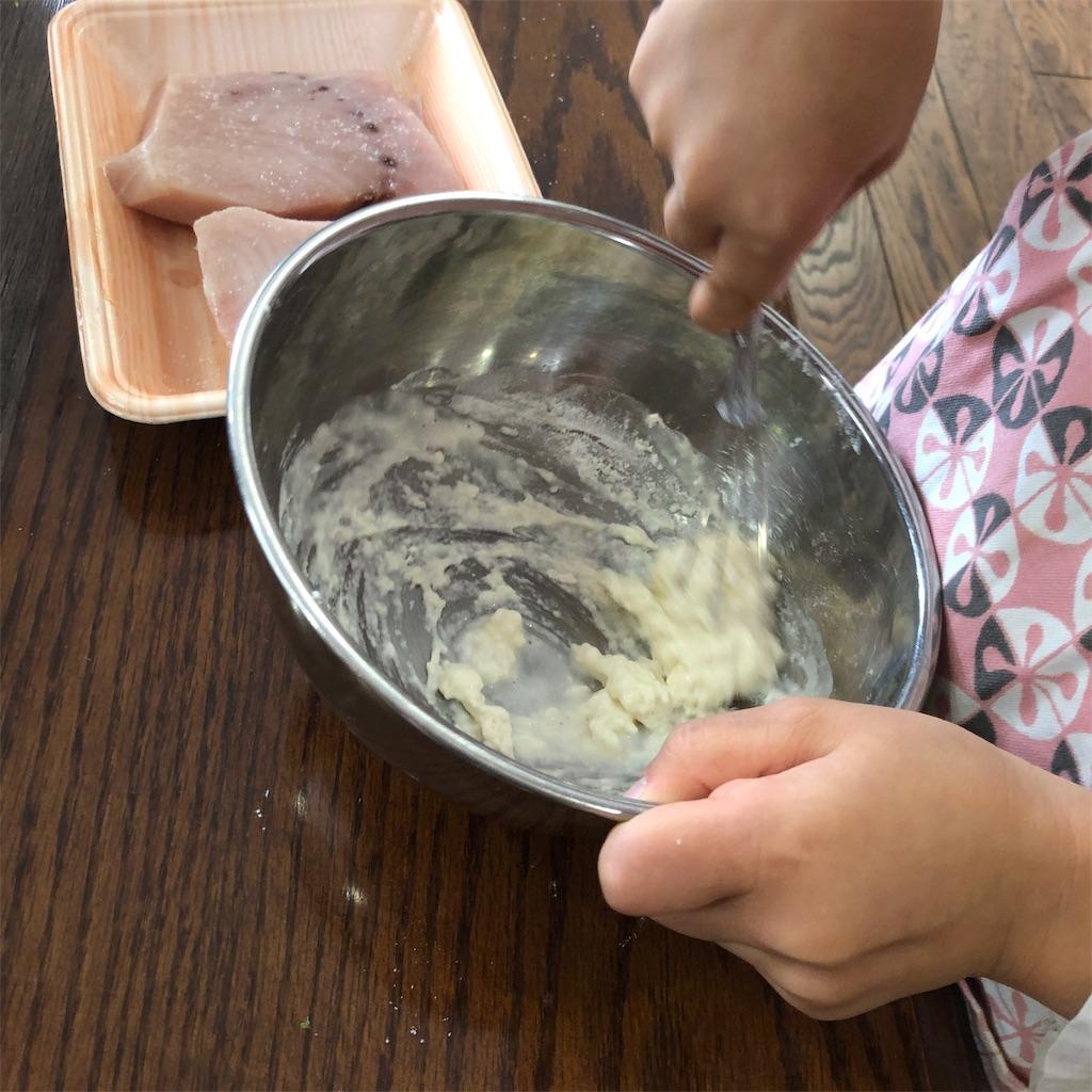 f:id:oyako-kitchen268:20181126174231j:image