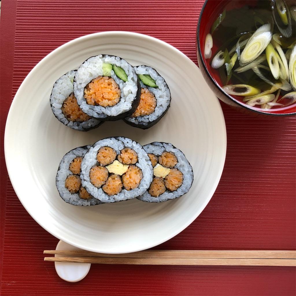 f:id:oyako-kitchen268:20181204082836j:image