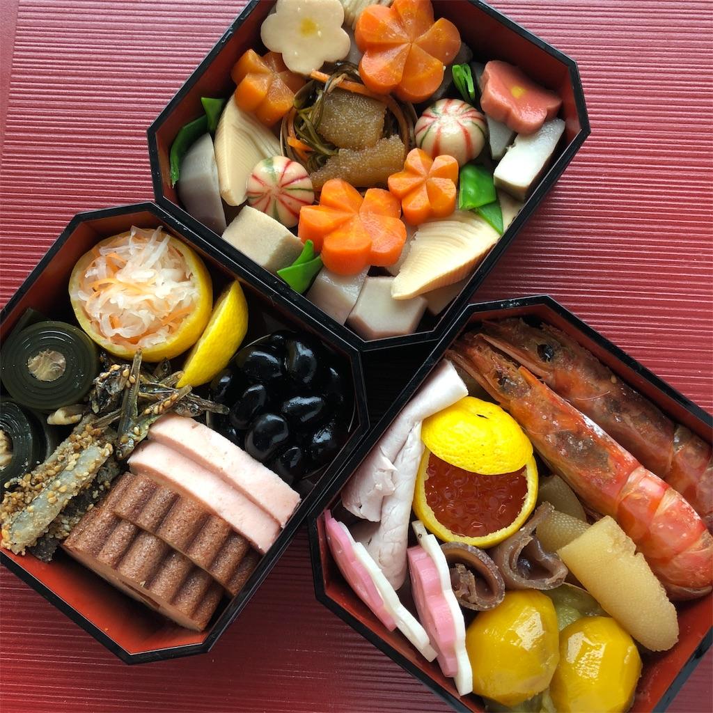 f:id:oyako-kitchen268:20181204083217j:image