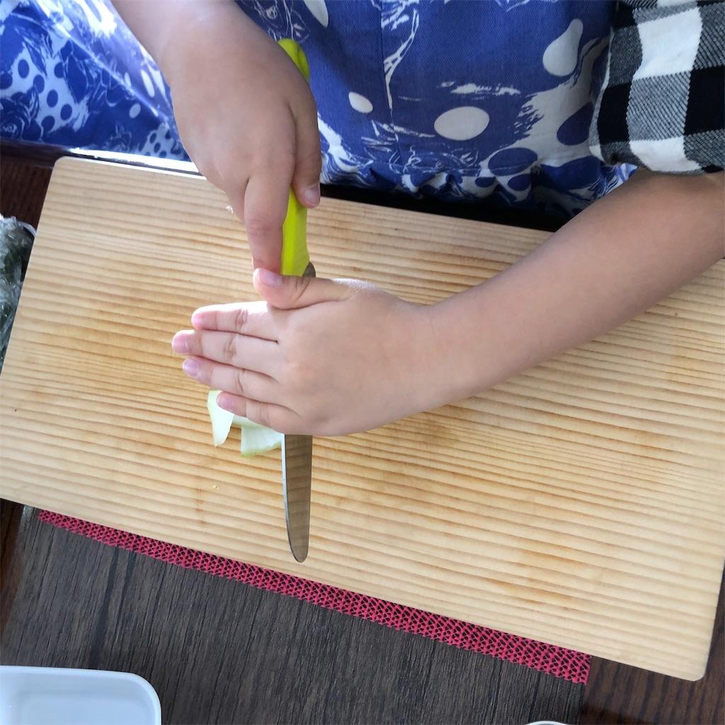 f:id:oyako-kitchen268:20181204194255j:image