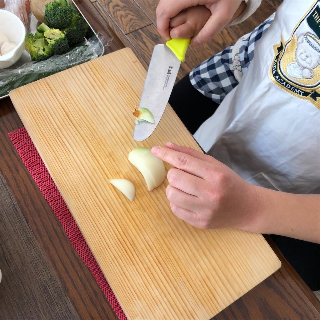 f:id:oyako-kitchen268:20181204194259j:image