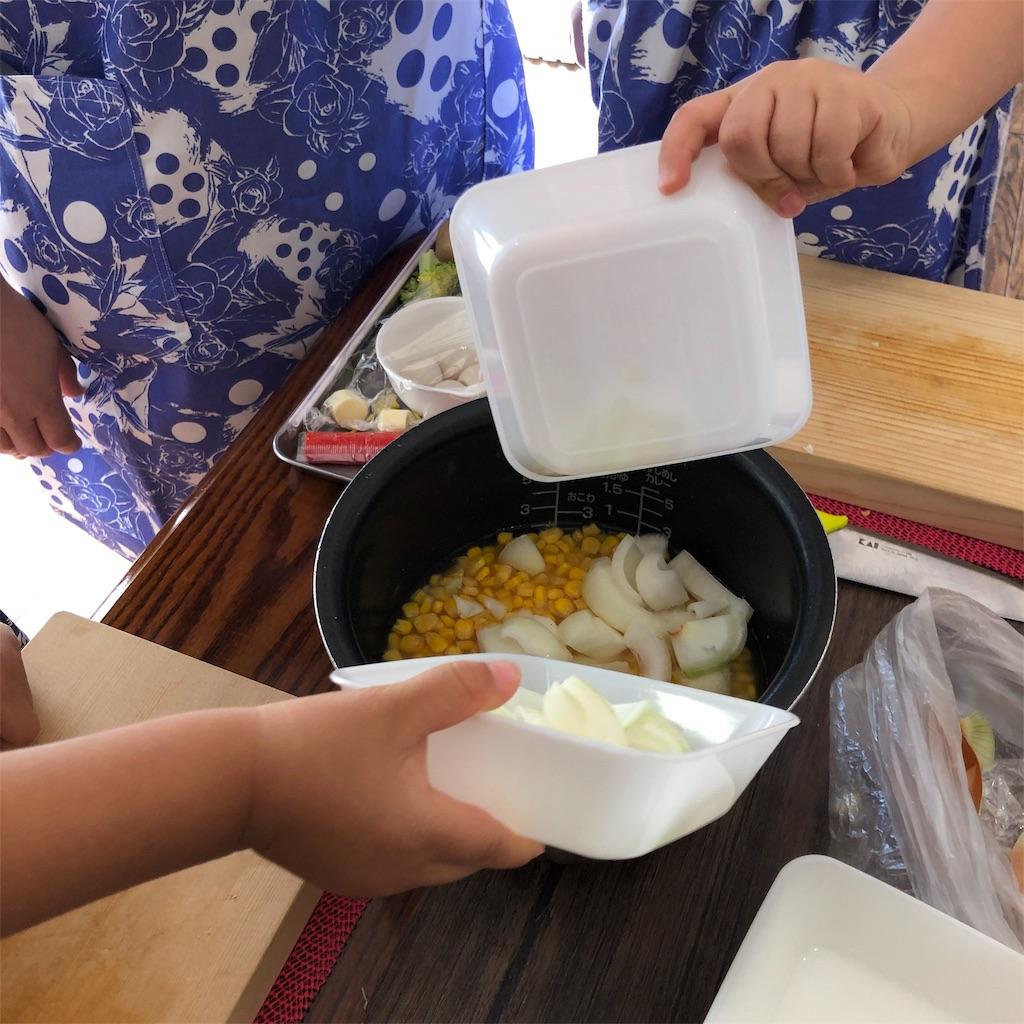 f:id:oyako-kitchen268:20181204194312j:image